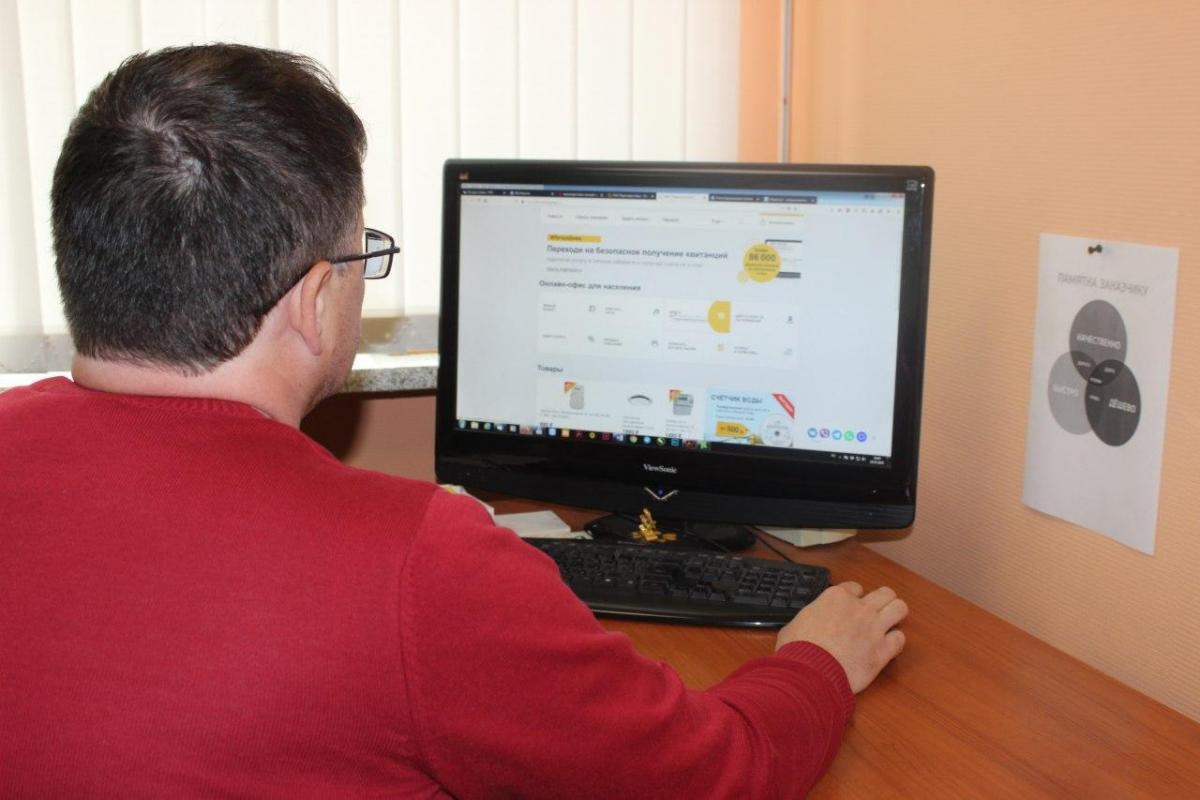Работа онлайн губаха девушки в ижевске которые ищут работу